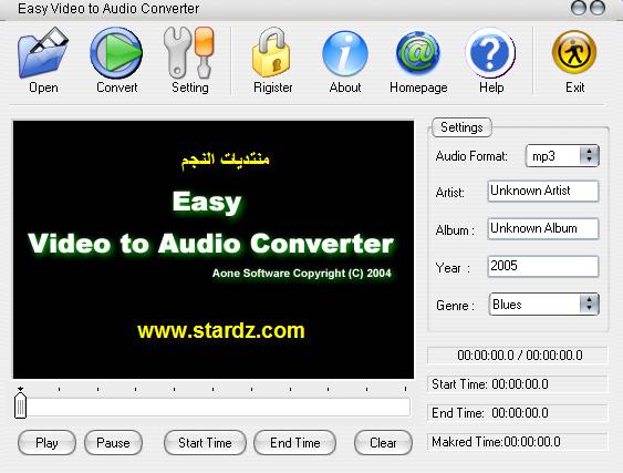 explaneEasy video Audio converter v1.5.6 Download