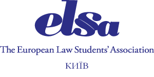 (The European Law Students' Association