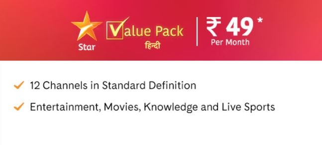 Star Value Pack 49 Channels List, Recharge Online, Pack Details, How TO