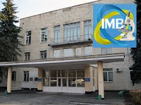 http://www.imv.kiev.ua/index.php/ru/structure/departments/immunomodulators