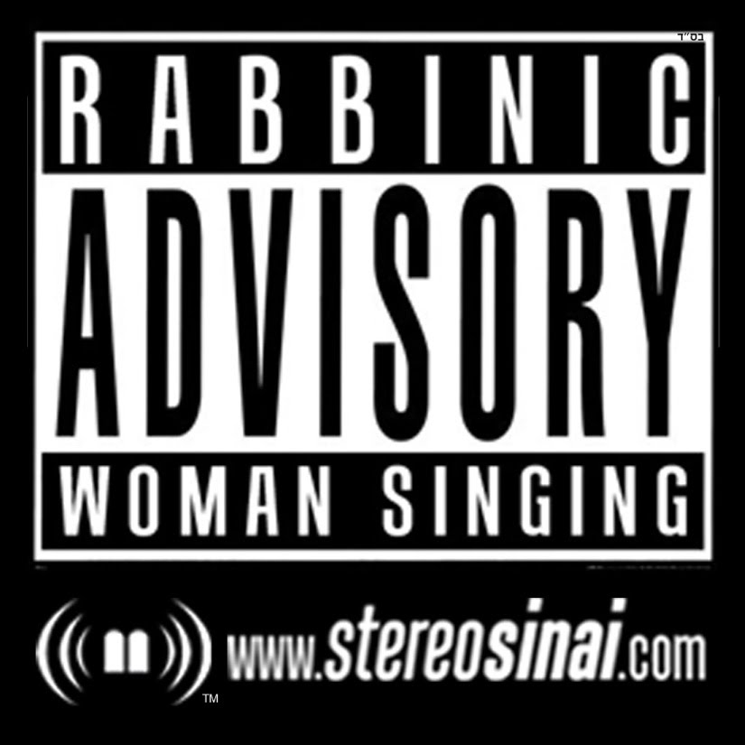 Rabbinic Advisory Sticker