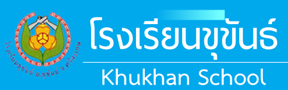 http://www.khukhan.ac.th/2014/index.php