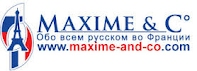 http://maxime-and-co.com/