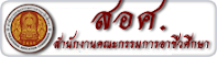 https://sites.google.com/site/suthamphuangmaliwan11/home/4.png