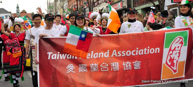 Welcome to Taiwan Ireland Association Official Website!