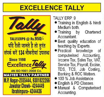 Tally Placement Tallyacademysolutions