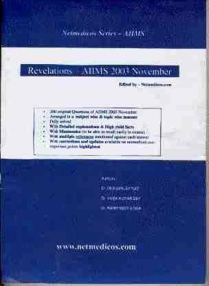 AIIMS 2003 Nov Solved by Deb Sanjay Nag, Vivek Kumar Dey Harminder Singh - Netmedicos