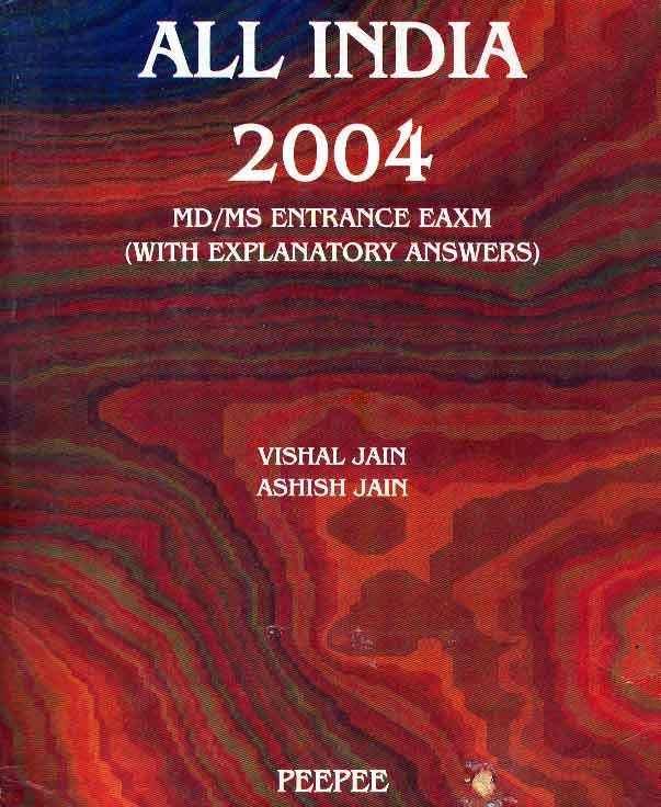 All India 2004 - Vishal Jain - Peepee Publishers
