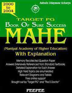 TargetPG MAHE 2000-2004 Solved Questions with Explanations  by Dr.Ashwin - Peepee Publishers