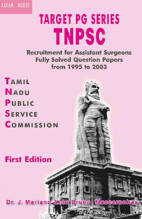 TargetPG TNPSC 1995-2003 Assistant Asst Surgeon Recruitment Exam Original Question Paper Solved Answers with Explanations by Dr.Bruno - Kalam Books