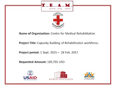 https://sites.google.com/site/teamlaopdr/current-sub-grant-partners/centre-for-medical-rehabilitation-cmr/CMR.jpg