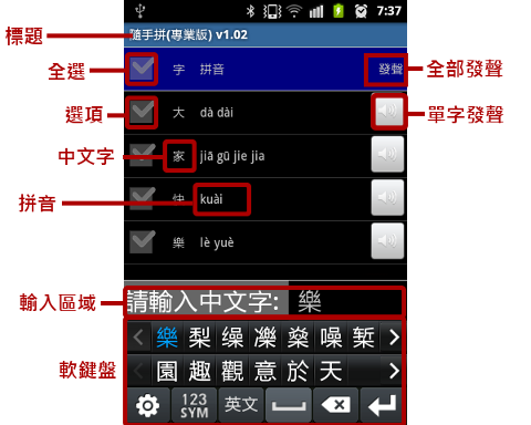user manual screen