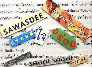Communication styles thailand vs spain cross culture thailand to begin with the way we greet inside the interviewed vdo apparently differs in spanish and thai culture thai people generally do wai which is a m4hsunfo