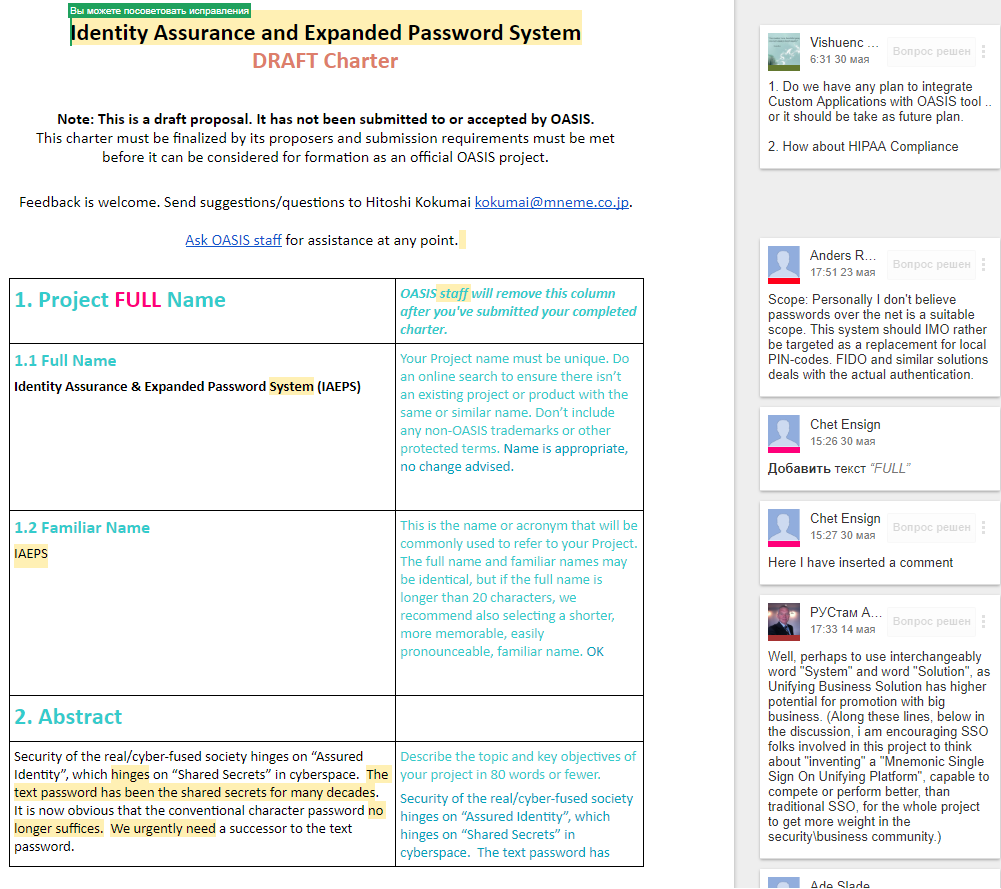 Identity Assurance and Expanded Password System  DRAFT Charter
