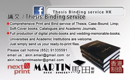 thesis printing and binding edinburgh Thesis & dissertation binding service using traditional bookmaking methods same day & next day print & bind service click here for free bindings and massive discounts for everyone  nationwide service  we know how important it is to have every minute available to complete your work.