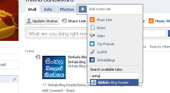 Sinhala Blogs