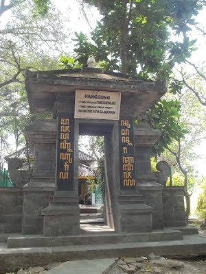 https://sites.google.com/site/thomchrists/Kebatinan-dan-Spiritual/ngobrol-8-kebatinan---kegaiban/ngobrol-8---4-kebatinan-kegaiban/Pertapaan%20Raden%20Wijaya%20&%20Tempat%20Sumpah%20Palapa.JPG