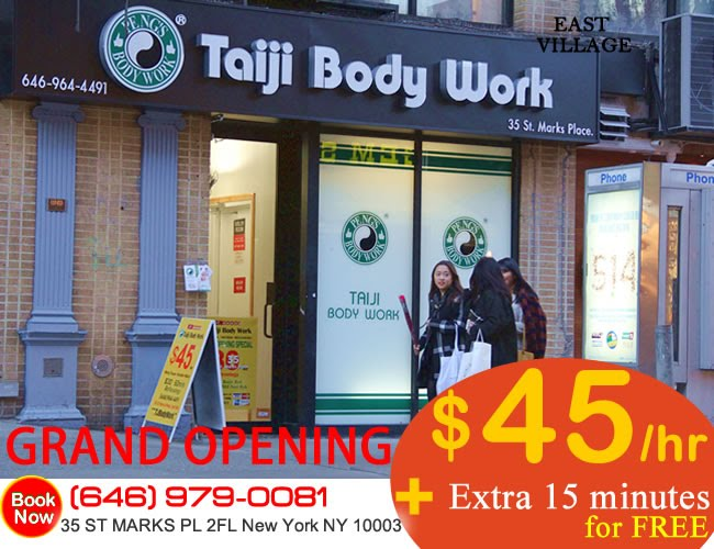 Best asian massage nyc taiji body work for 111 8th ave 7th floor new york ny 10011
