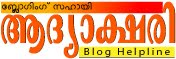 <br /> Blog Helpline