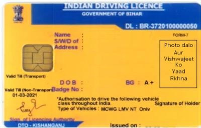 FAKE GOVT  ID PROOF FOR SOLVE DISABLE FACEBOOK ACCOUNT
