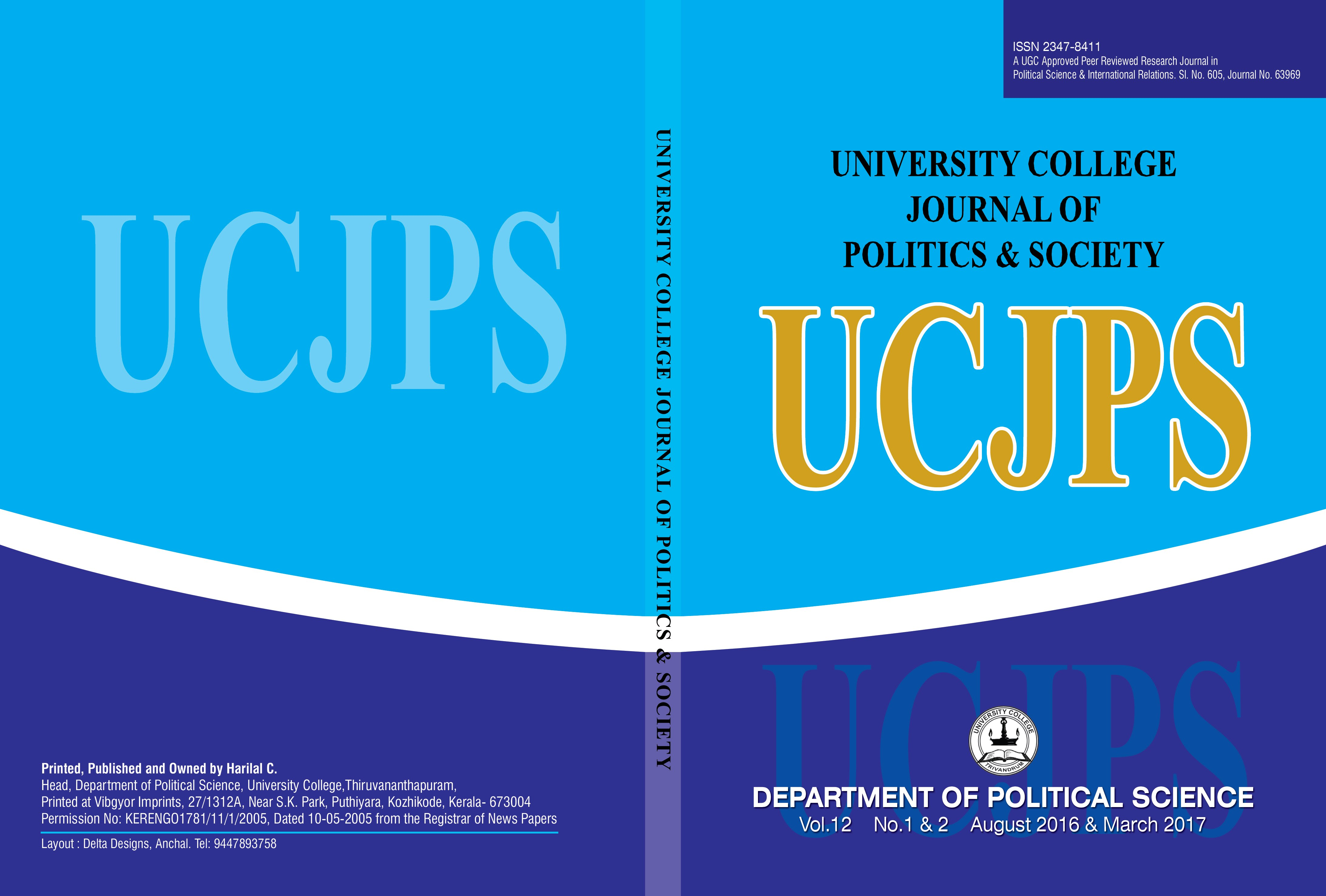 University College Journal of Politics and Society (UCJPS)
