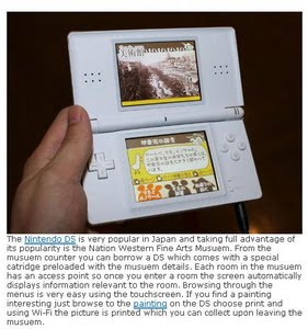 Japanese Museum spreads knowlege using Nintendo DS1