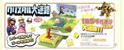 Super Mario Bros: The Board Games