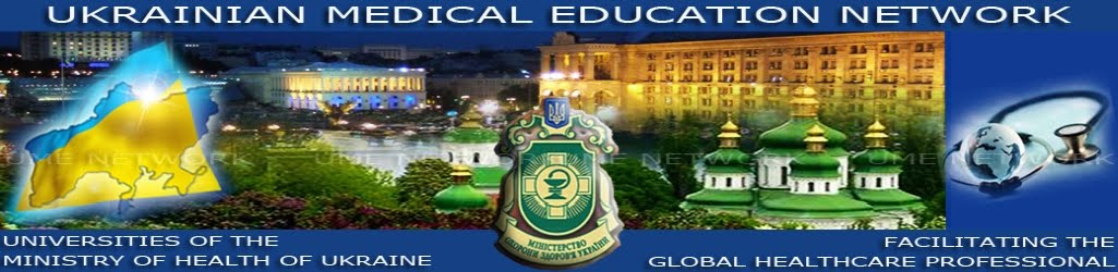 UMENETWORK, Ukraine Medical Education, Study Medicine Ukraine, Ukraine Medical University, MBBS at Ukraine, Ukraine Medical School, Ukraine, Medicine