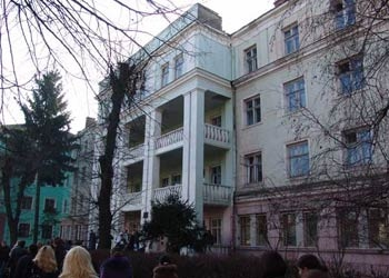 NPMMU - National Pirogov Memorial Medical University, VNMU, Vinnitsa national medical university, umenetwork, www.umenetwork.com