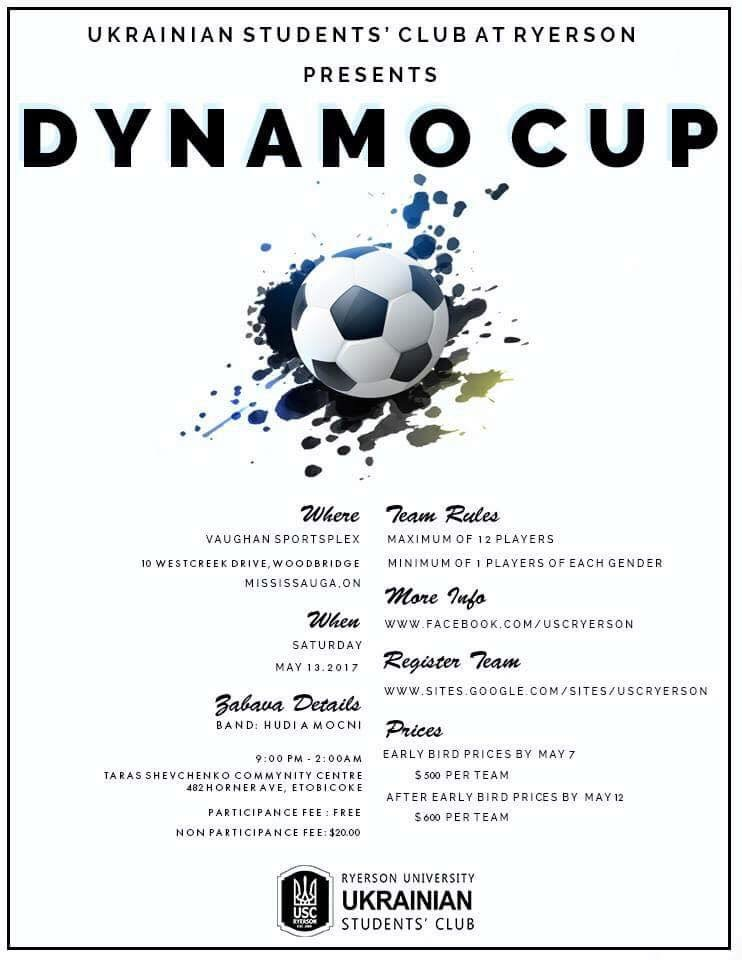 https://sites.google.com/site/uscryerson/sports/dynamocup