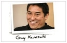 05-Guy Kawasaki – How to Change the world