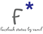 Facebook status for Facebook welcome page templates