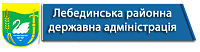 http://lbd.sm.gov.ua/index.php/uk/