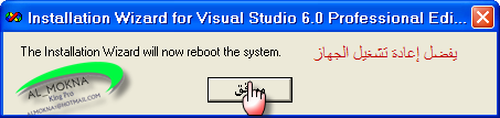 ������ Visual Basic 6 ������ ������ 29/6/1429����� + ��� ������� + ������� + ������