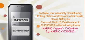 How to Search for my Voter details in Bangalore