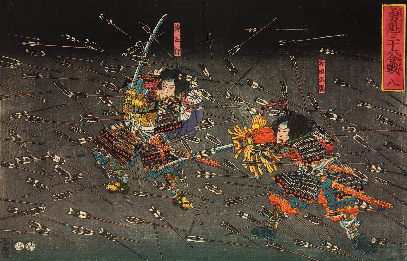 Warlords of japan essays