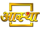 WATCH AASTHA TV HINDI CHANNEL ONLINE LIVE