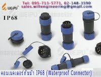 nanaboshi connector distributors_nanaboshi electrical connectors