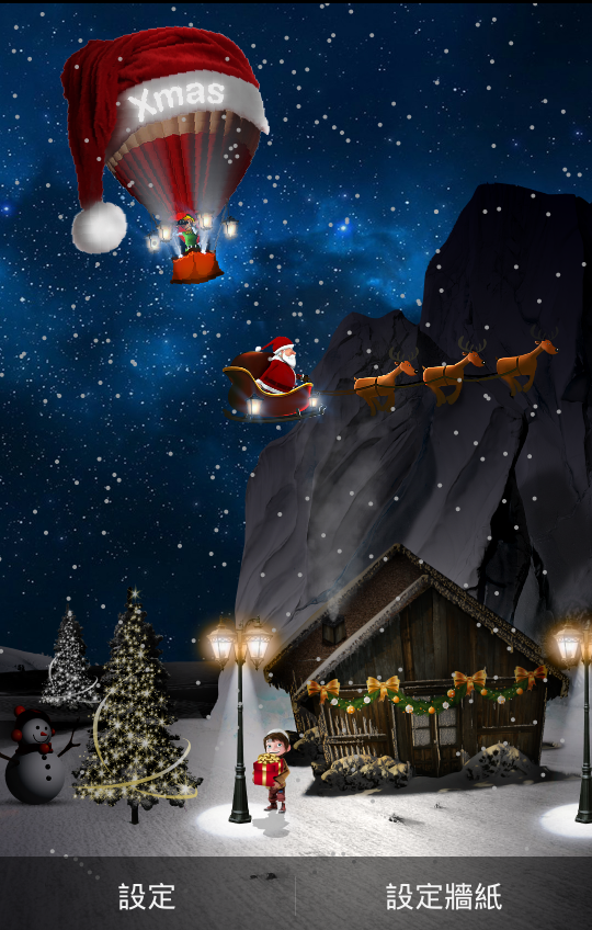 2015 Day Amp Night Christmas Live Wallpape Android