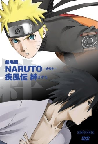 Naruto Shippuden Movie 2: K�tel�k