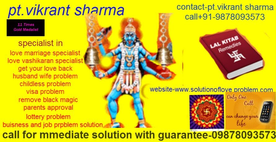 BLACK MAGIC specialist astrologer,baba ji +919878093573