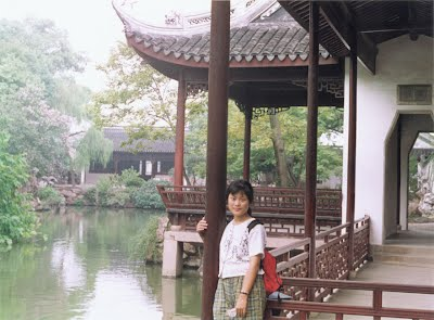Yingdan in Jichang Garden (Yangzhou, China)
