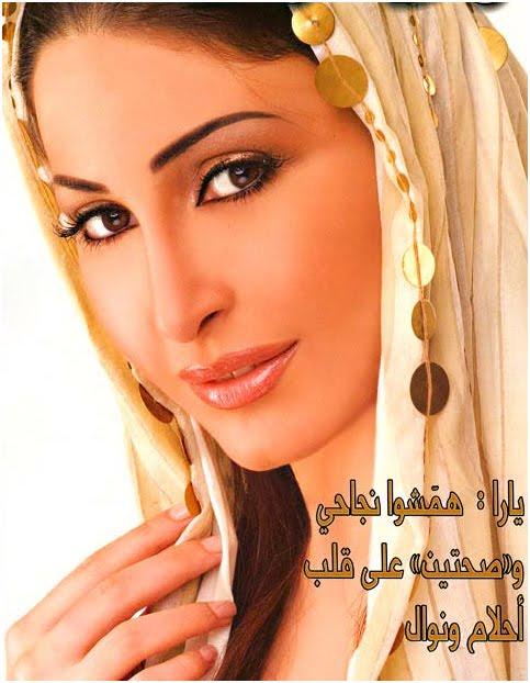 حــصريا صور جديدة ليارا  بى  الحجاب    ومن  غير الحجاب YooriTa14